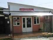 Продается дом с магазином и кафе в пос. Вардане (Сочи)