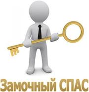 Установка,  вскрытие и ремонт замков в Сочи все р-ны