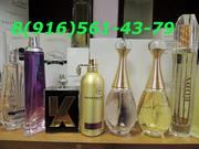 Тестеры парфюмерии оптом и в розницу