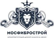 Стеклофибробетон от компании в Сочи и области | Облицовка фасада недор