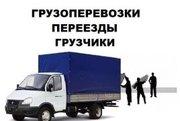 Любые перевозки любых грузов по Адлеру,  Большому Сочи и Краю
