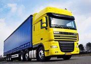 Доставка сборных грузов по России Грузоперевозки