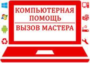 Восстановление файлов,  информации,  прочих данных с любых носителей: фл