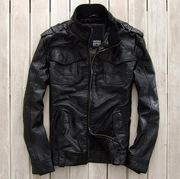 Продам куртку кожаную мужскую